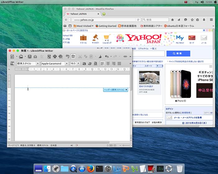 MAC OSX?